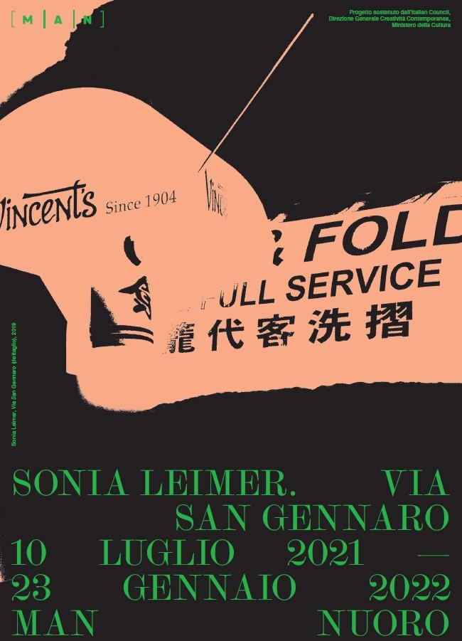 Sonia Leimer - Via San Gennaro. A cura di Luigi Fassi